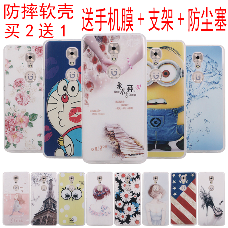 Phone shell mobile phone sets gionee gionee M6PLUS GN8002S M6PLUS mobile phone sets shell protective sleeve shell casing cover