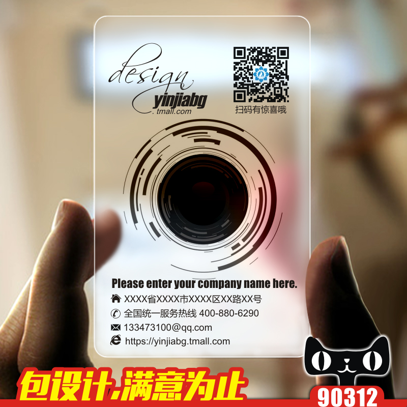 Buy photography business cardvideo card productionstudio studio buy photography business cardvideo card productionstudio studio photographer business card design production printing 90312 in cheap price on alibaba reheart Images