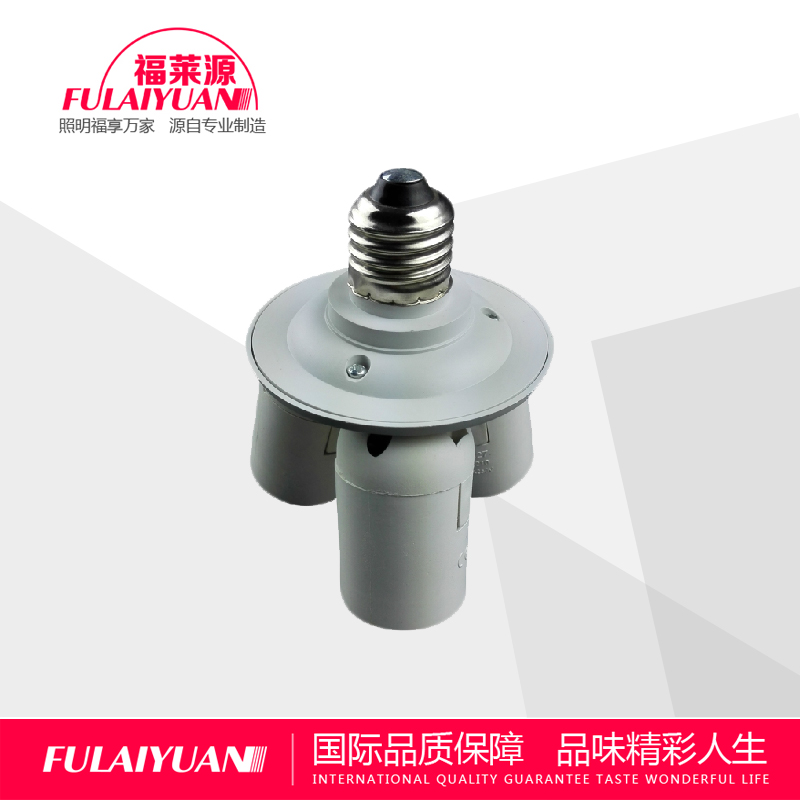 Photography light chandelier lamp mining lamp converter lampholder e40 e27 lamp holder e27 screw turn 3 a turn three