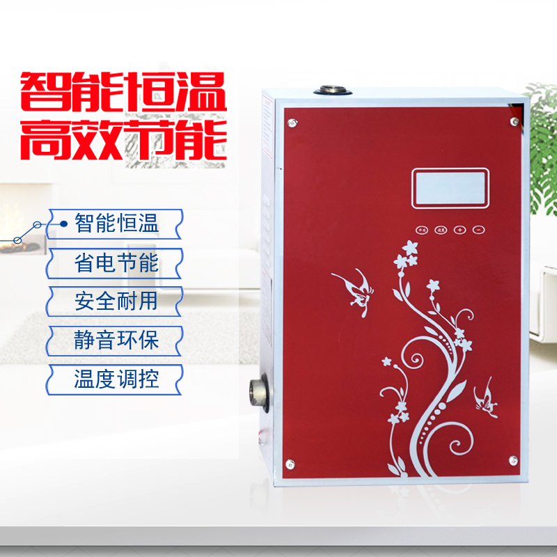 Photosynthetic 2-10KW intelligent remote control electric heating stove electric boiler electric boiler electric heating furnace wall heating furnace