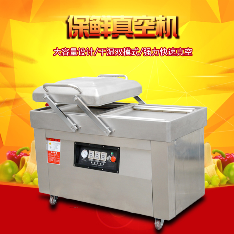 Photosynthetic 400 double room horizontal vacuum packaging machine food vacuum machine vacuum sealer machine really empty mechanical version