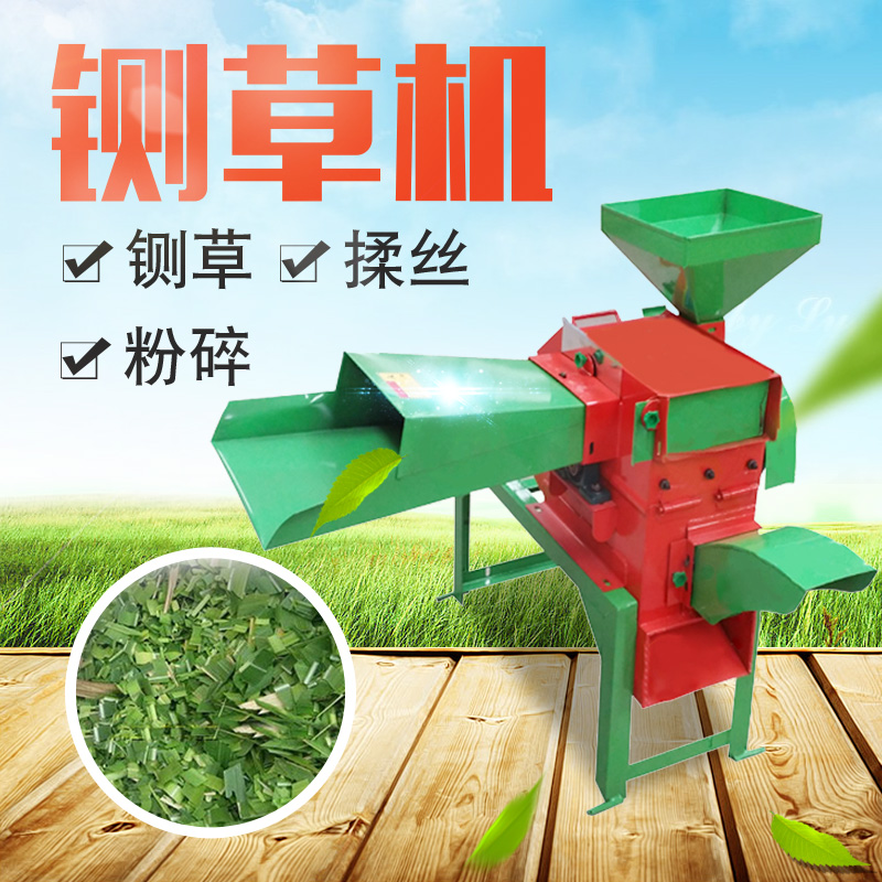 Photosynthetic 600 heavier thicker type multifunction grinder multifunction chaff straw straw grinder after slurrying Machine