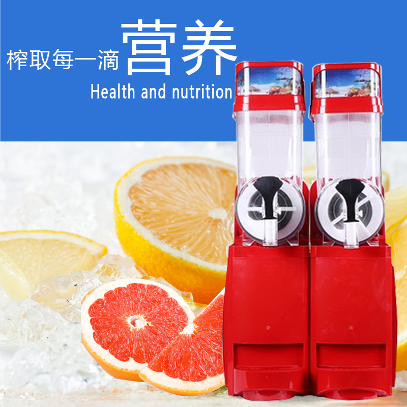 Photosynthetic commercial 30l tank snow melting machine juice machine beverage machine slush machine automatic ice machine ice machine smoothie machine