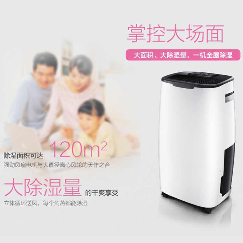 Photosynthetic dehumidifier home dehumidifier dehumidifier in the basement dehumidifier dehumidifier dehumidifier dehumidifiers mute living room with back to the south