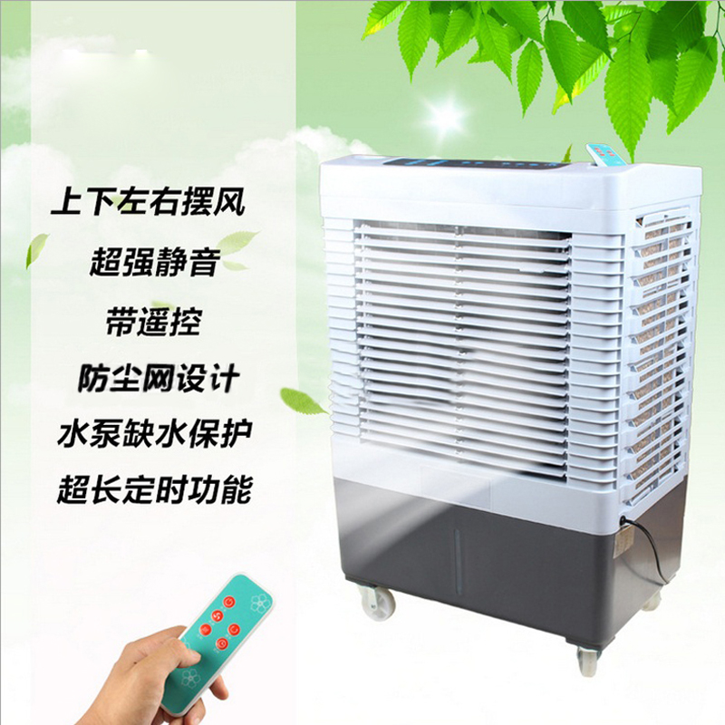 Photosynthetic humidification type air conditioning fan cooling fan air conditioning fan cooling fan cooled air conditioning fan chiller chiller air conditioning fan