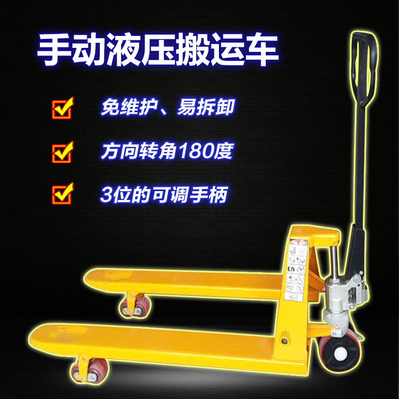 Photosynthetic hydraulic hand pallet truck to pull a cart trailer lift pallet forklift 3 tons of hydraulic loading and unloading trucks with cattle