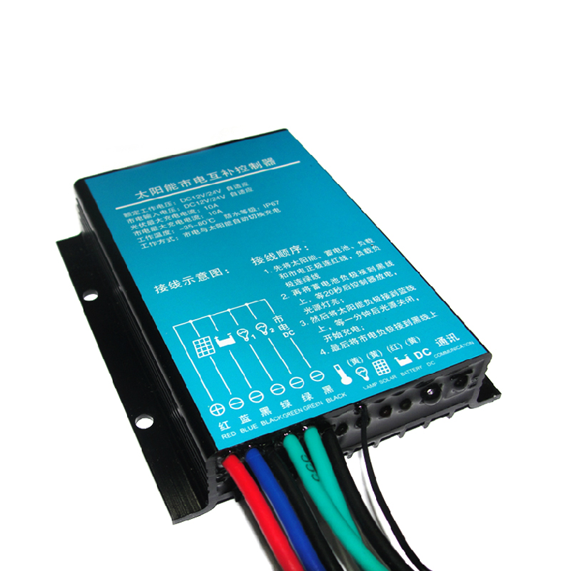 Photosynthetic silicon can rechargeable solar water mains complementary 12v24v10a street charge controller