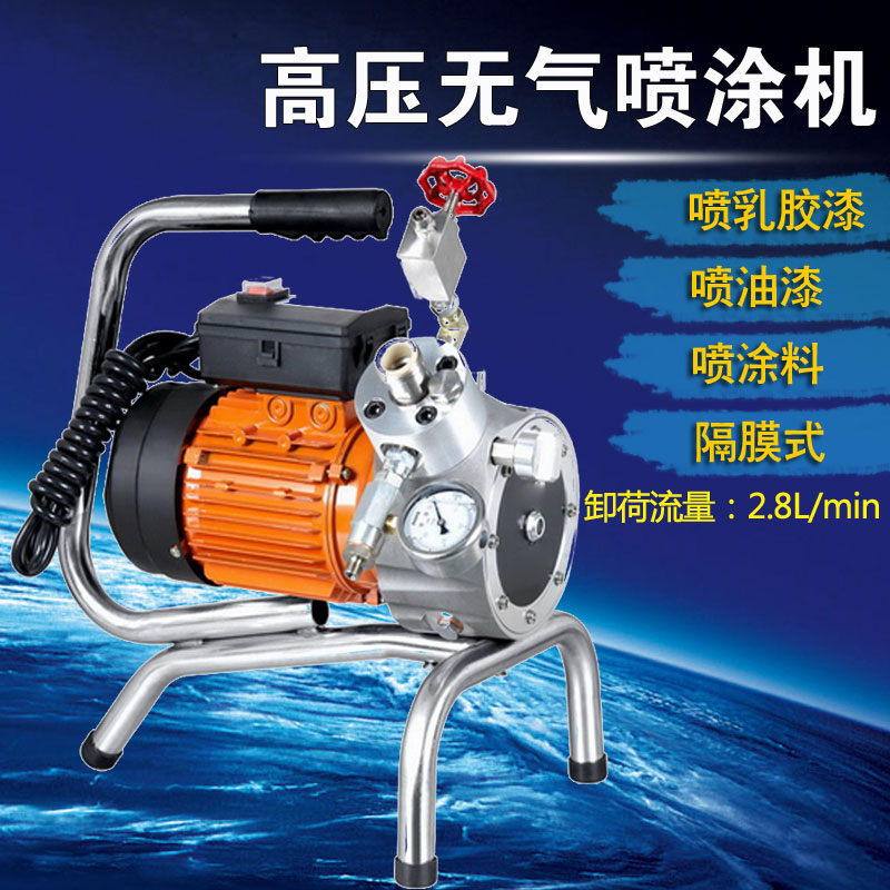 Photosynthetic spaying mortar tile walls latex paint sprayer diaphragm small high pressure pneumatic airless sprayer