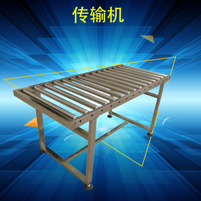 Photosynthetic stainless steel without power roller conveyor roller conveyor line conveyor belt conveyor transfer station Machine