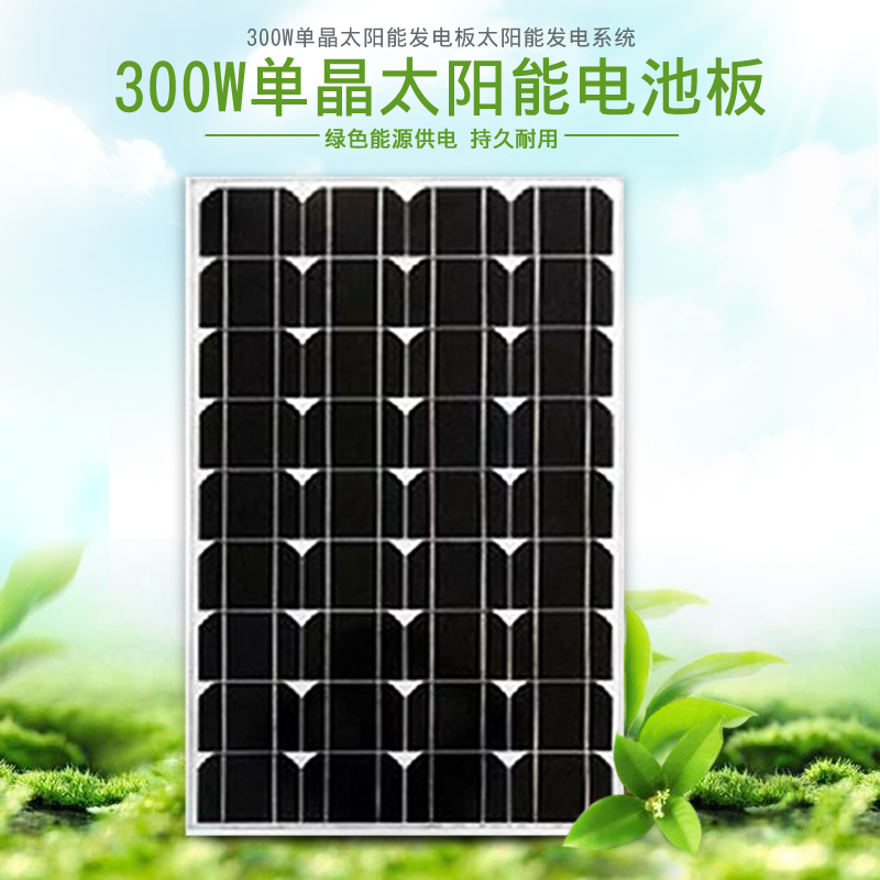Photosynthetic w monocrystalline solar panel monocrystalline solar panels home solar panels