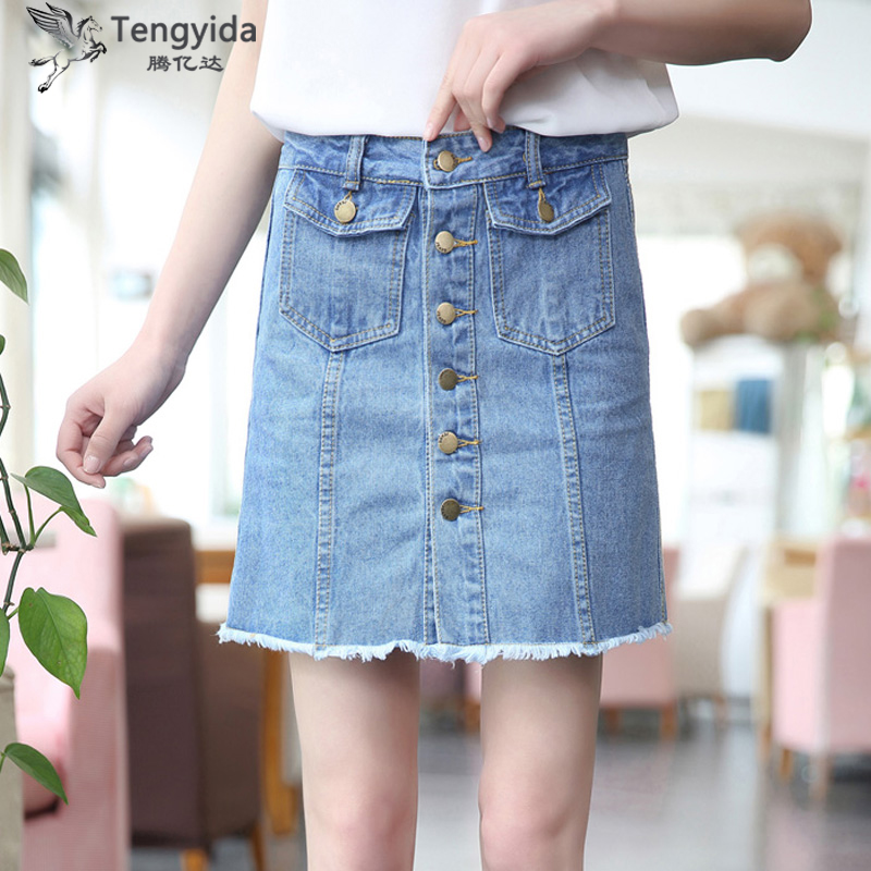 59752c9d49 Get Quotations · Phyllis teng students cultivating wild skirts a word skirt  korean version of the light breasted burr
