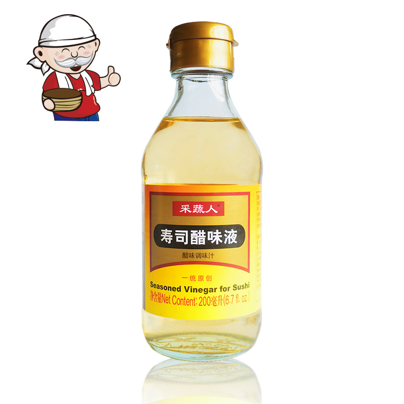 Picking vegetables people sushi vinegar sushi vinegar solution 200 ml free shipping sushi sushi seasoning