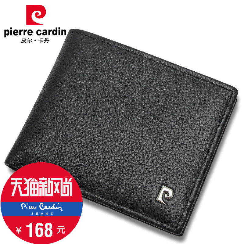 Pierre cardin men's wallet a short paragraph slim leather handmade wallet middle-aged retro first layer of leather wallet commerce