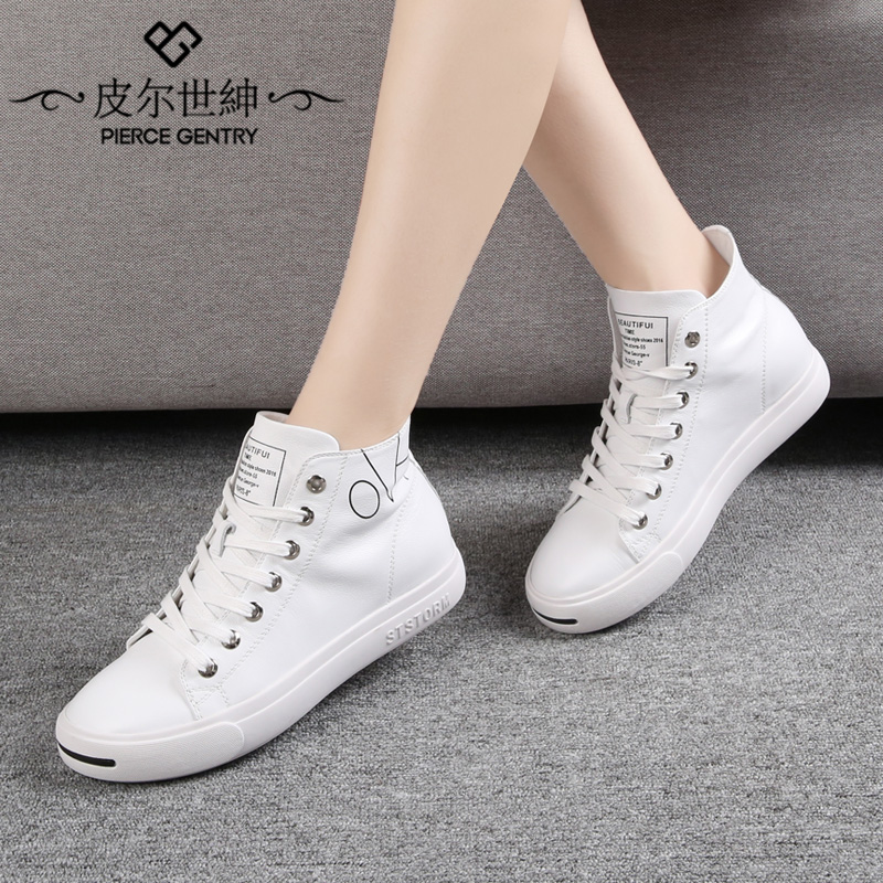 Pierre world gentry 2016 autumn new korean version of the small white shoes lace flat shoes high shoes leather casual shoes women
