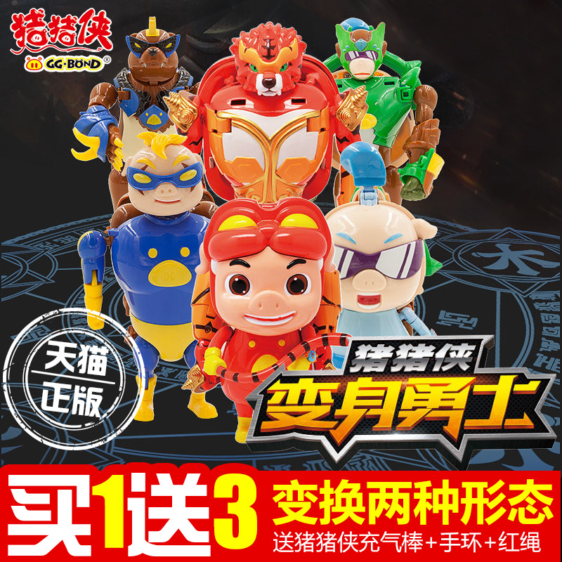 Pig man wulingwan lock turned dream guardian warrior who control ling ling wei wei lock wulingwan toys