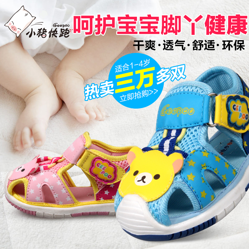 Pig run baby sandals female baby shoes toddler shoes soft bottom years head male functional shoes summer shoes and bags