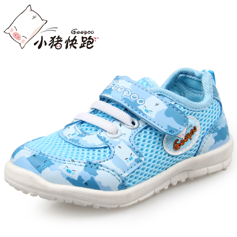 Pig run baby shoes male baby shoes autumn female children's shoes mesh sports shoes slip toddler shoes soft bottom