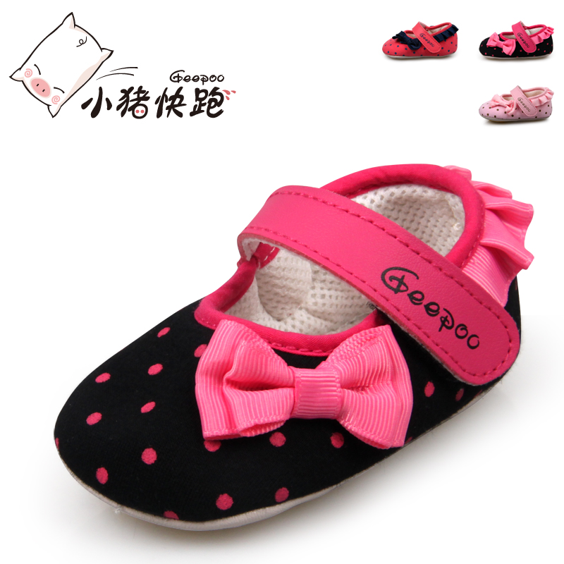 Pig run small male baby shoes shoes spring and female baby shoes toddler shoes soft bottom shoes slip function toddler shoes