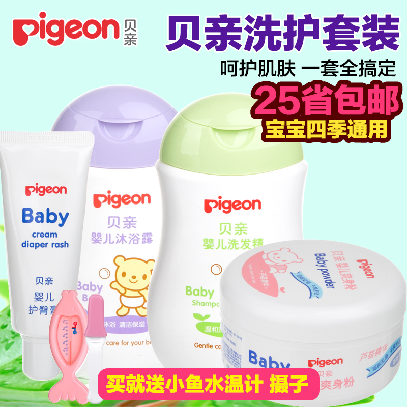 China Baby Bathing Supplies, China Baby Bathing Supplies Shopping ...
