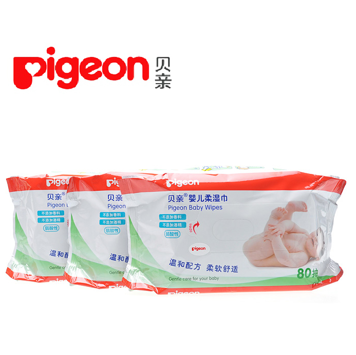 Pigeon wipes baby wipes baby wipes 80 refill pack 3 newborn baby wipes wet wipes 80 pumping