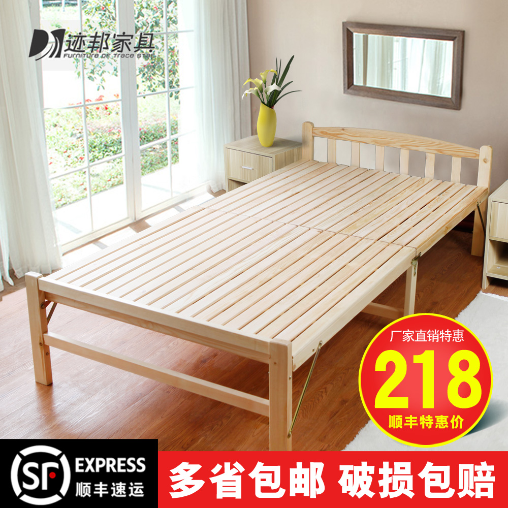 Pine cot bed folding bed double bed 1.2 m wood bed single bed 1 m wood bed small bed simple lunch Bed