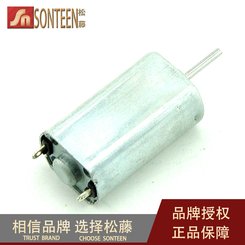 Pine vine | magnetic brushless motor micro motor small high torque motor horsepower motor