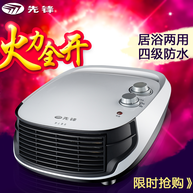 Pioneer heater heater dq3306 ranking bath dual waterproof electric heating electric heating machine can be wall heater