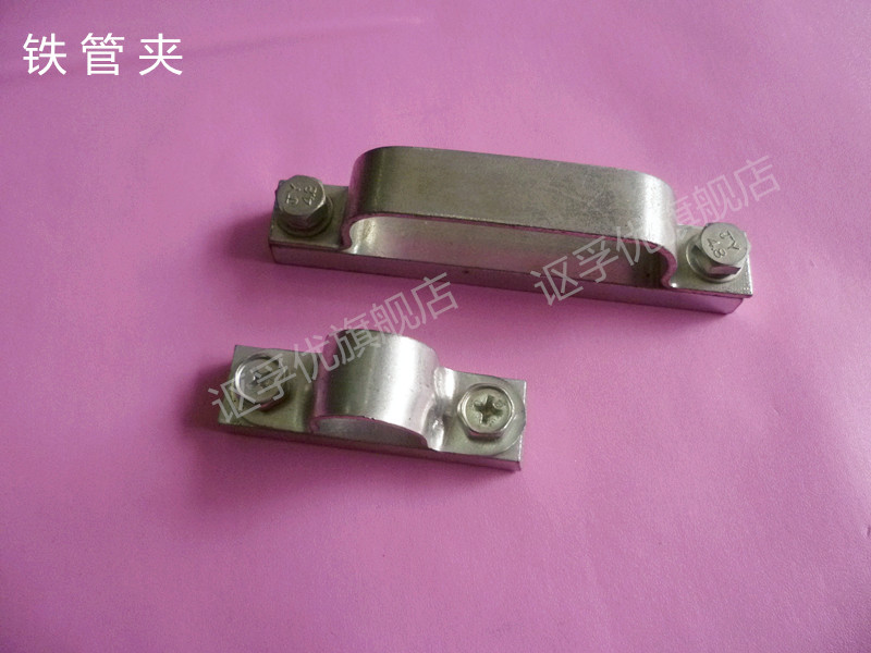 Pink hose clamp
