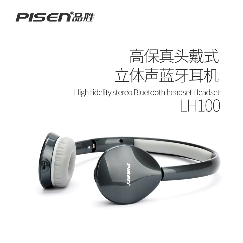 Pisen/product wins lh100 binaural bluetooth headset stereo bluetooth headset 3.0 universal mobile phone electric brain