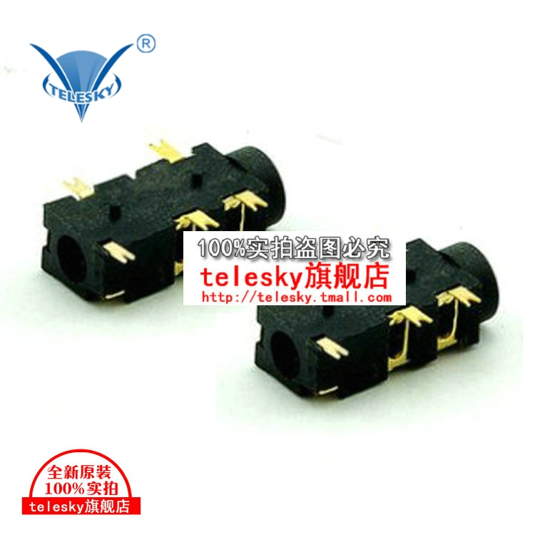 Pj-327a gilded smd headphone jack audio jack headphone socket (20)