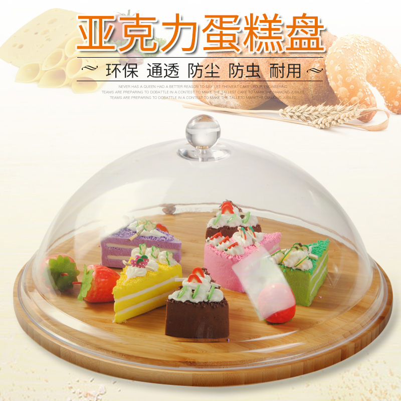 Plastic cake inventory center plate bamboo tray with lid food cover food cover dust cover plexiglass display disc tray