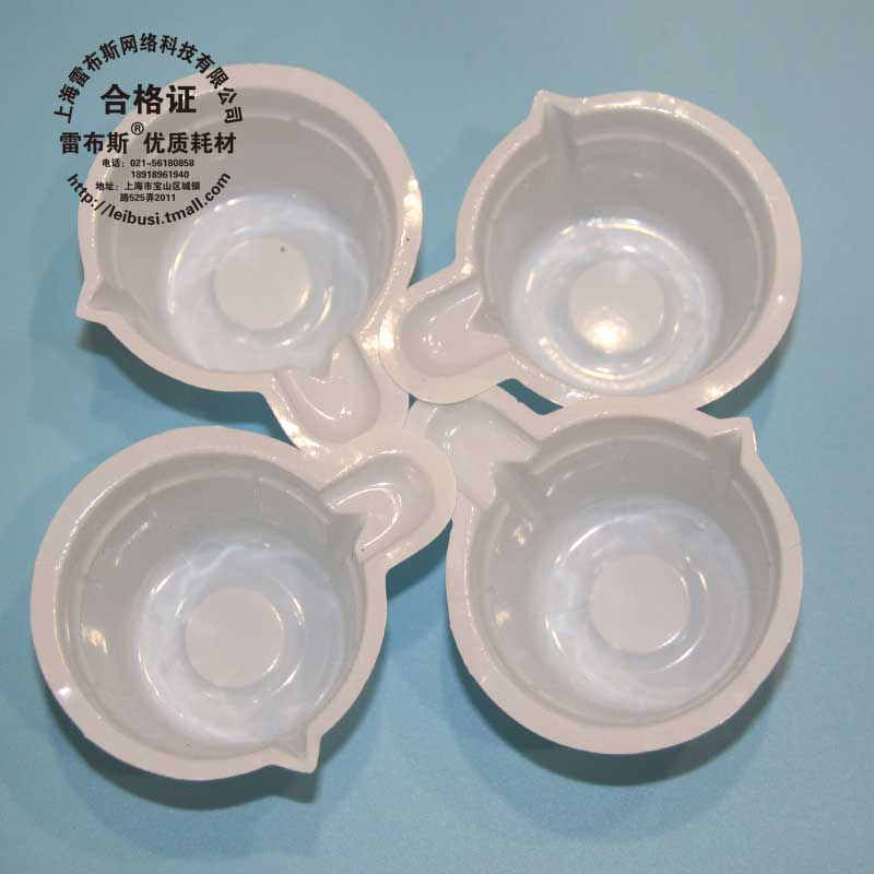 Plastic urine cup disposable urine cup urine cup ml medium size specifications milky single price
