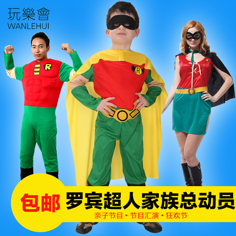 Play of the robin superman halloween costume adult children small ball table play superman superman costume clothes