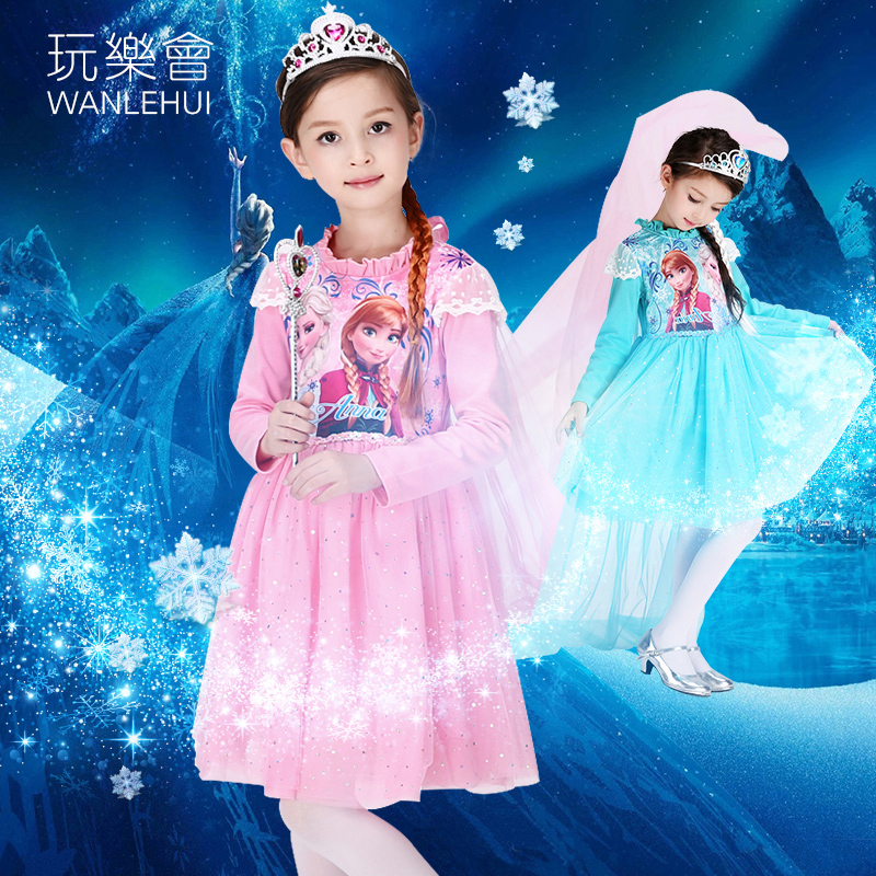 Play to the children's halloween performance clothing skirt aisha frozen frozen princess costume cospl ay