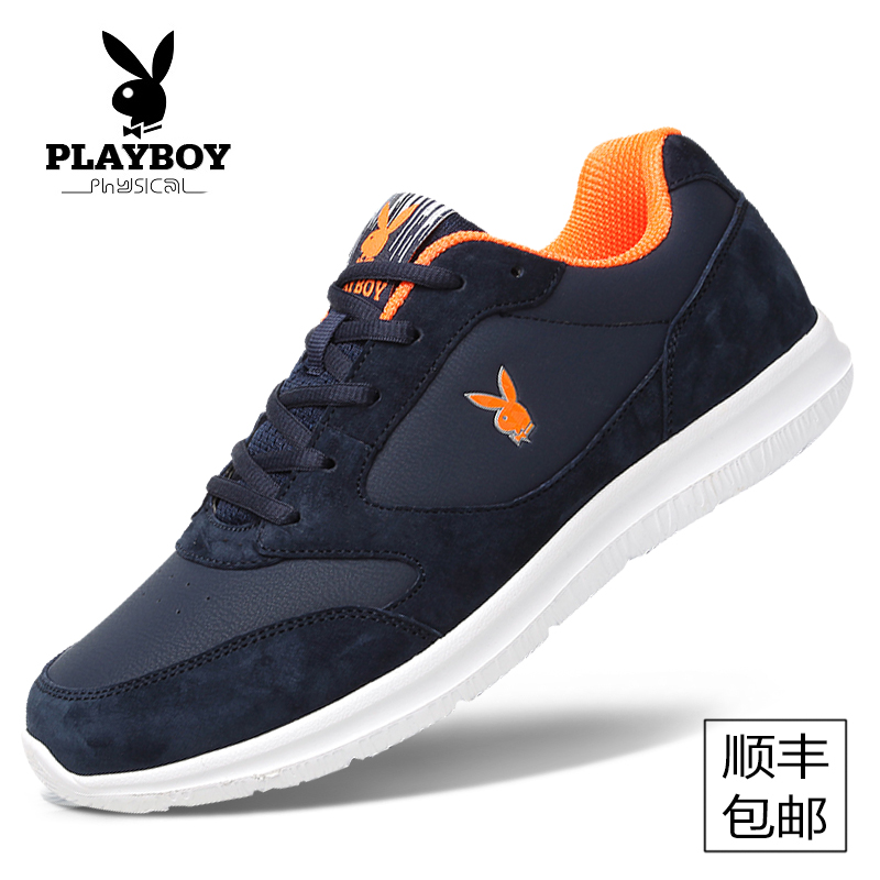 Playboy men's fall breathable sports and leisure shoes fashion men's shoes to help low tide shoes men shoes british lun
