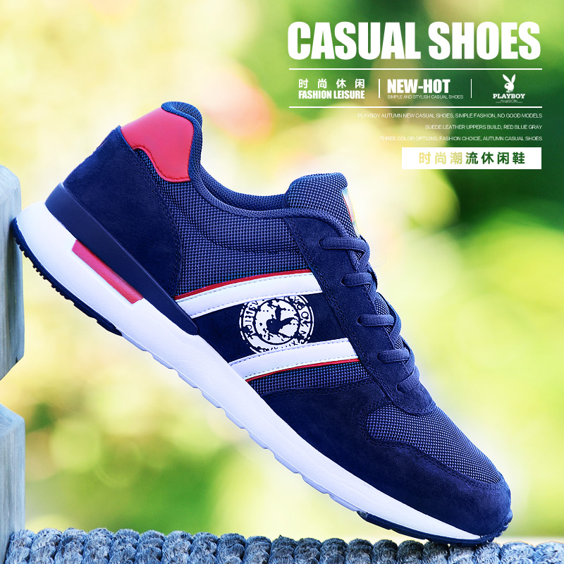 Playboy men's fall sports and leisure shoes tide shoes korean version of forrest gump shoes men shoes tide shoes running shoes