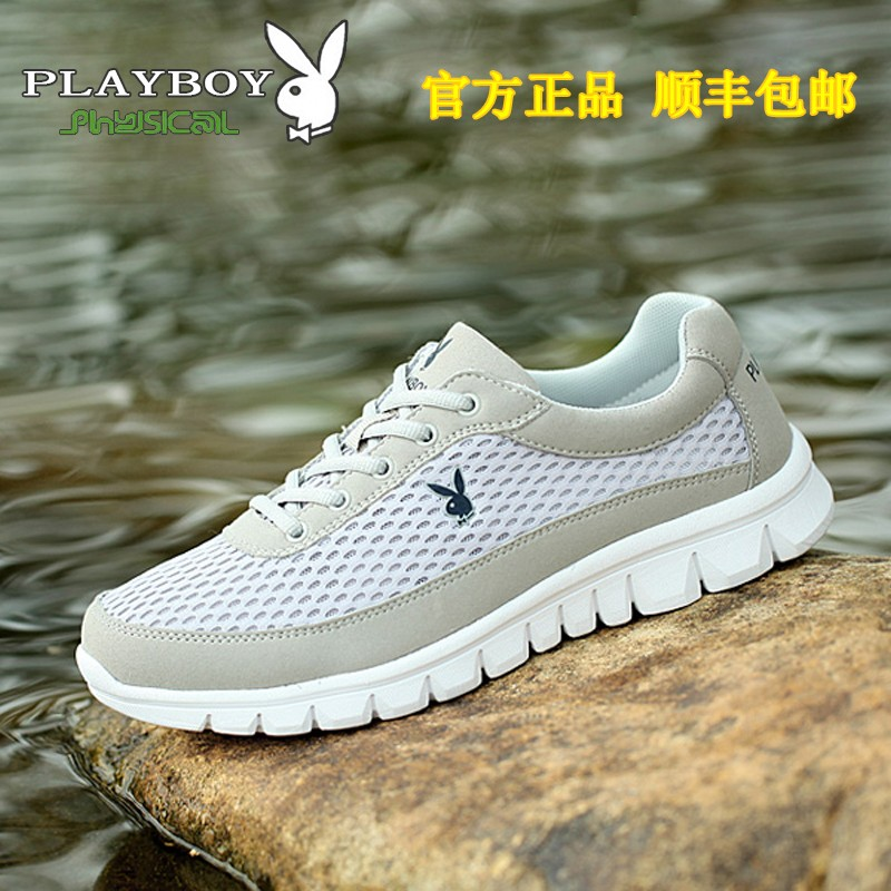 Playboy men's summer shoes mesh sports shoes breathable mesh shoes men's casual shoes lightweight running shoes