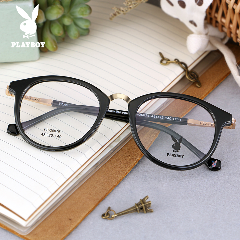 a7a80ddbf5c Get Quotations · Playboy playboy metal men and women myopia frame glasses  frame plate glasses frame glasses finished