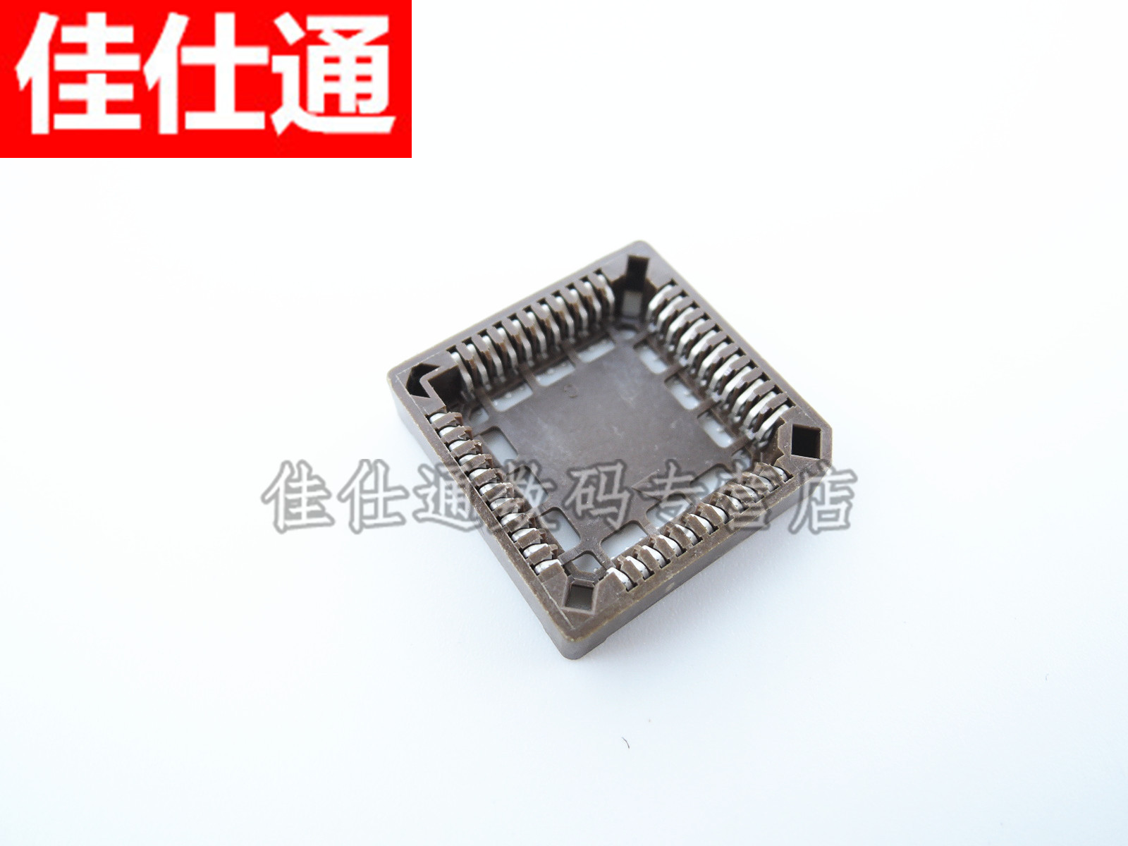 Plcc44 socket pedestal base ic socket 44 pin smd chip holder slot type