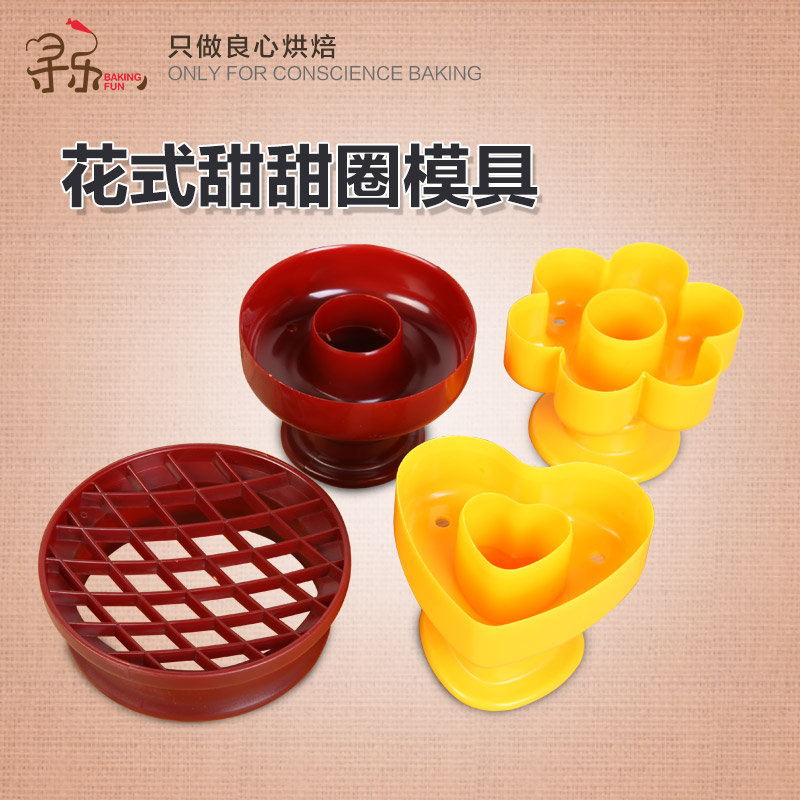 Pleasures bakeware donut baking mold cake mold lamination suit biscuit mold impression pineapple printed on the package