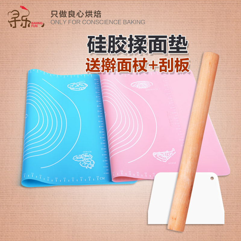 Pleasures high temperature silicone baking mat with a scale large nonstick baking slip soft chopping board dough ganmian