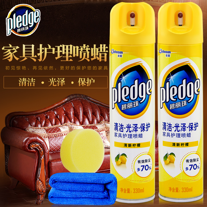 Get Quotations · Pledge Furniture Care Spray Wax 2 Bottles Of Care Wax Polish  Cleaner Wood Furniture Mahogany Furniture