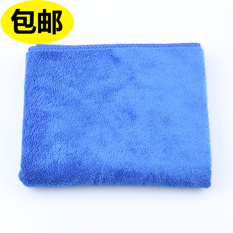 Plus thick velvet waxing cleaning utility vehicle with a towel absorbent towel car home car wash car wash towel free shipping