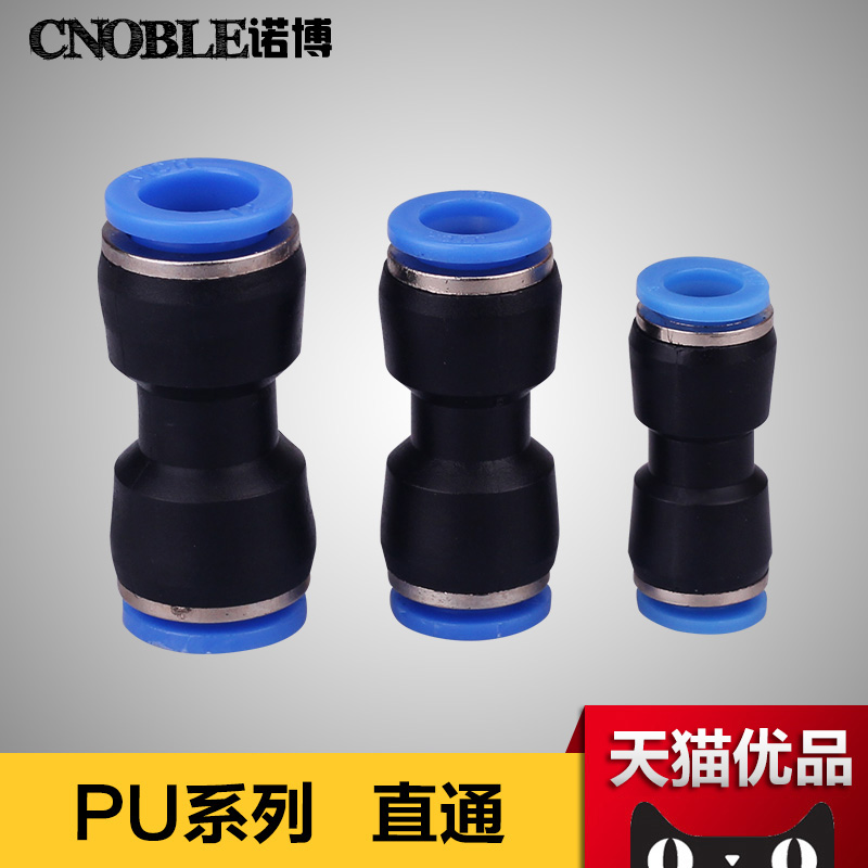 Pneumatic fittings quick push straight pipe components pu pu-4/6/8/10/12