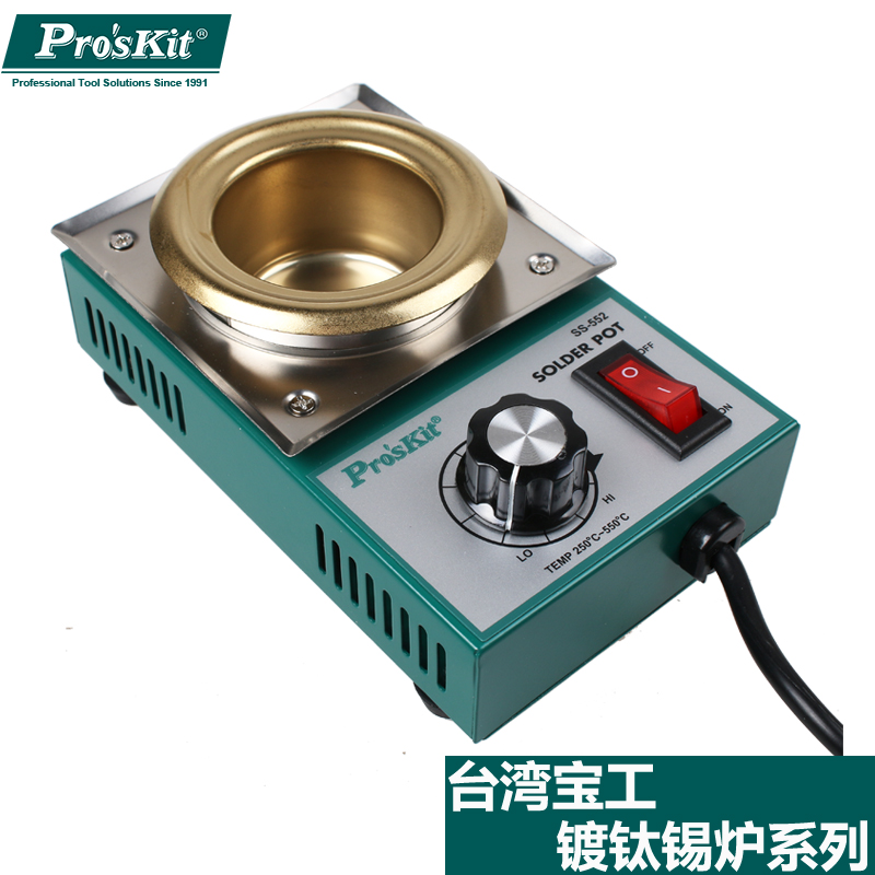 Po workers titanium thermostat unleaded solder furnace melting pot melting small melting furnace dip tin tin stove furnace environmentally 150 w-300 w