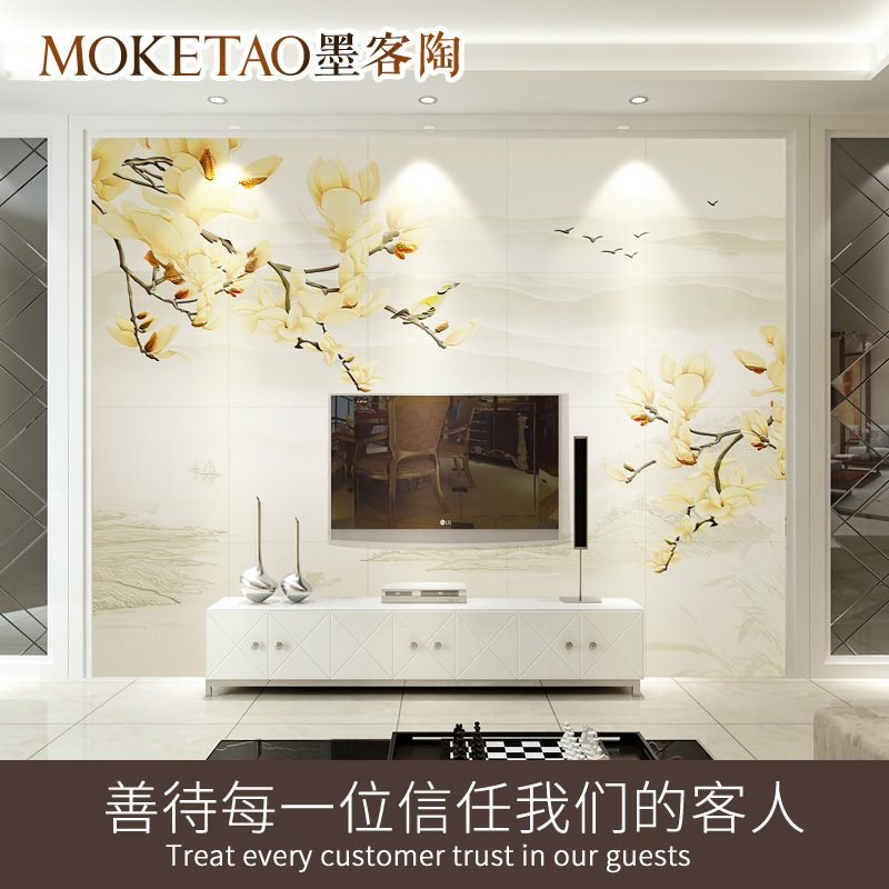Poet tao tile backdrop living room tv backdrop wall tile minimalist modern art wall jinyulan