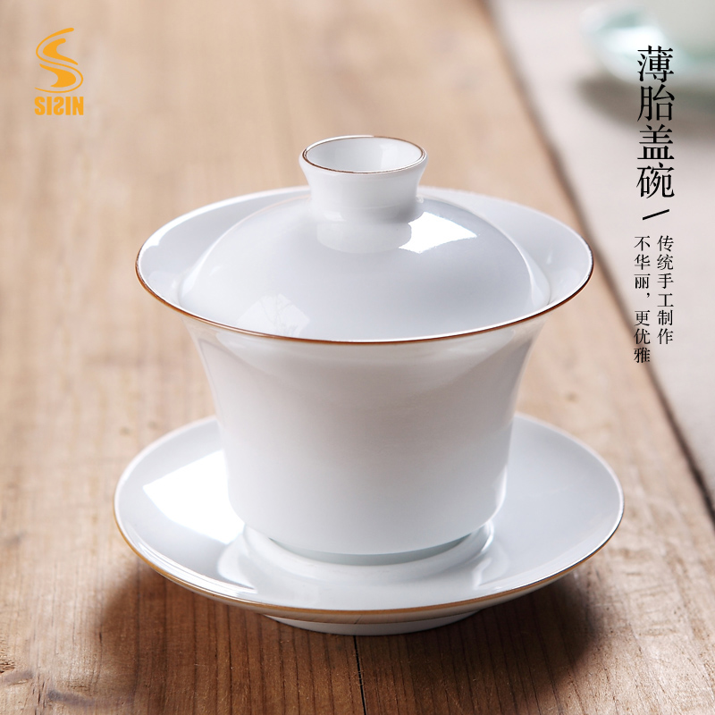 Poetic heart sweet white porcelain covered tea cup jingdezhen porcelain ceramic kung fu tea handmade tea cup eggshell