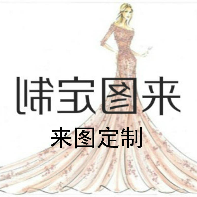 Get Quotations Poetry Euphemised Custom Bridal Wedding Dress Evening Banquet Fishtail Long Tail End To