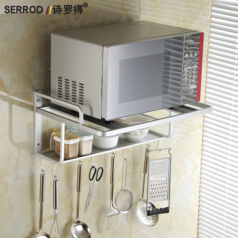 Poetry rhode space aluminum double microwave stand kitchen shelf microwave oven rack multifunction kitchen oven rack
