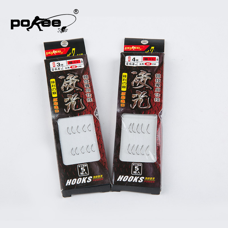 Pokee pacific brand ling sleeves stingless hooks athletics barbless fishing hook durable genuine